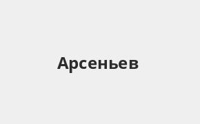 Кредитный калькулятор юникредит банк потребительский