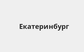 банк восточный екатеринбург официальный сайт кредит