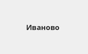 займ 50000 рублей срочно без отказа на карту с ежемесячным платежом