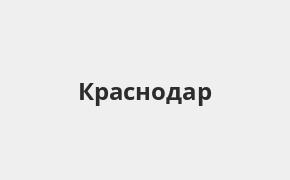 кредитное лечение восточный банк быстро взять кредит онлайн