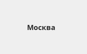 Справку из банка Дежнева проезд исправить кредитную историю Воротниковский переулок