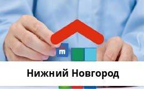 кредит наличными с 19 лет нижний новгород сайт банка россии онлайн