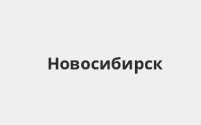 Восточный банк новосибирск оплатить кредит