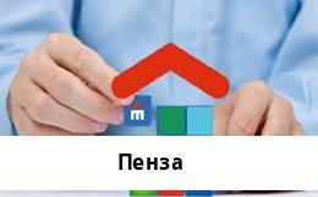 хоум маркет каталог товаров москва с 15 августа 2020