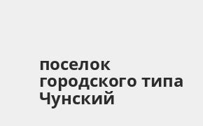 кредит без подтверждения дохода иркутск телефон blackview официальный сайт