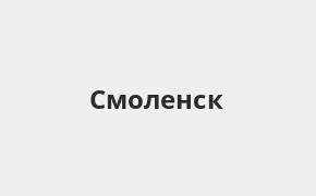 взять деньги в долг у частного лица под расписку в москве срочно без залога