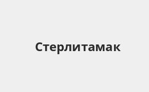 банки стерлитамак кредиты наличными совкомбанк кредит наличными рассчитать калькулятор
