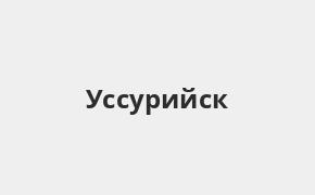хоум кредит банк красноярск официальный сайт