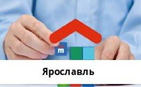 адрес экспресс деньги в ярославле онлайн заявки в банки саранск