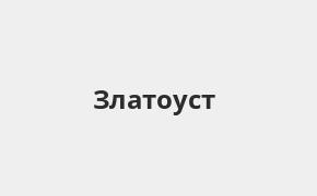 взять кредит без проверки кредитной истории в москве