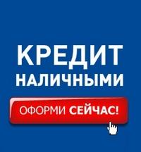 восток экспресс банк онлайн калькулятор кредита потребительский тюмень