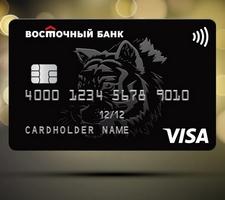 восточный экспресс банк личный кабинет онлайн вос