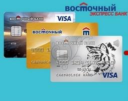 Кредитная карта онлайн от Восточного Экспресс Банка